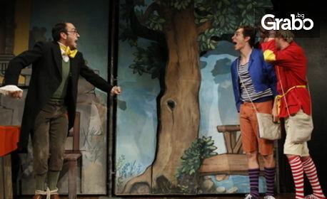 """Спектакълът за деца """"Макс и Мориц"""" - на 28 Юли"""