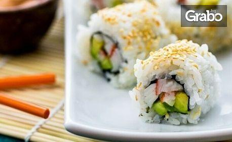 Суши сет за вкъщи - Урамаки с 30 хапки, Фиш с 44 хапки или Мега микс със 112 хапки