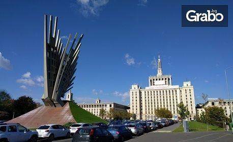 Посети Букурещ! 2 нощувки със закуски, плюс транспорт и възможност за SPA център Therme