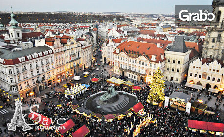 Предколедна екскурзия до Берлин и Прага! 4 нощувки със закуски, самолетен транспорт и възможност за Дрезден
