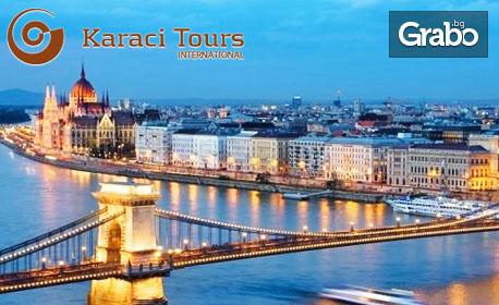 Септемврийска екскурзия до Будапеща! 2 нощувки със закуски, плюс транспорт