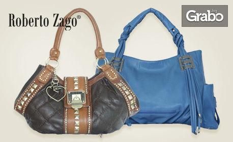 Модно предложение за лятото! Дамска чанта от еко кожа