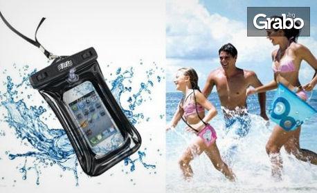 Водоустойчив калъф - край на притесненията, че ще си намокрите телефона или фотоапарата