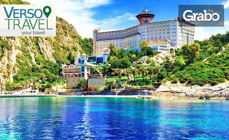 За 22 Септември в Кушадасъ! 7 нощувки на база All Inclusive в хотел Alkoclar Adakule Hotel 5*