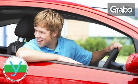 Шофьорски курс за категория А, В, С, С+Е или D