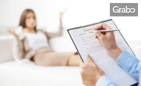 Онлайн консултация с психолог - индивидуална или семейна