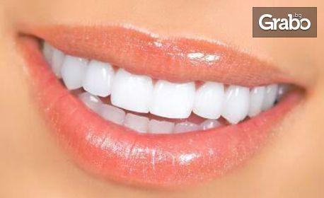 Почистване на зъбен камък и оцветявания с ултразвук и Air Flow, или избелване с биопродукти