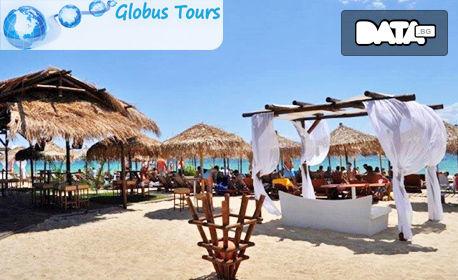 На плаж в Гърция! Еднодневна екскурзия до Паралия Офринио през Август или Септември