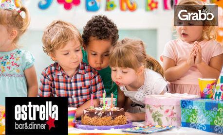 Рожден ден за до 10 деца с аниматор или DJ, плюс украса
