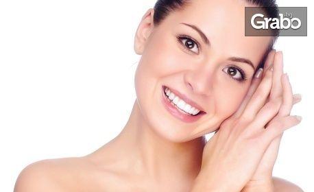Хиалуронова терапия за лице с два вида ултразвук