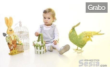 Великденска семейна или детска фотосесия в студио с 160-180 кадъра - без или със фотокнига
