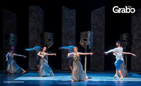 """Балет Арабеск представя най-великата любовна история! """"Ромео и Жулиета"""" на 19 Май"""
