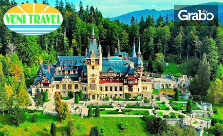 Лятна екскурзия до Бран, Брашов, Синая и Букурещ! Нощувка със закуска, плюс транспорт