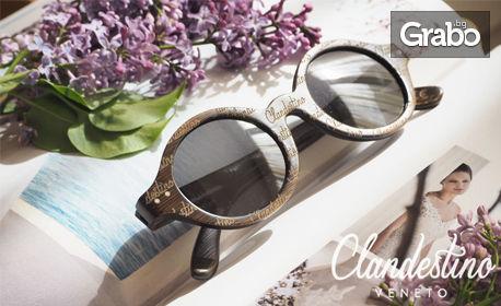 Ръчно изработени слънчеви очила от дърво със 100% UV защита, плюс безплатна доставка