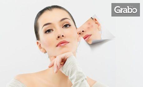 IPL фотолечение на бактериално акне - на лице или лице, врат и рамене - 1 или 5 процедури