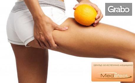 Антицелулитен LPG масаж на цяло тяло