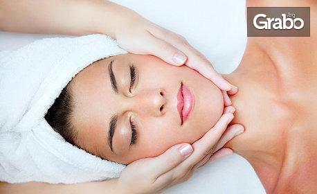Медицинско почистване на лице