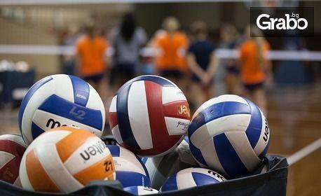 2 тренировки по волейбол за деца от 8 до 12г