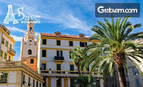 Екскурзия до Южна Франция през Януари 2020г! 4 нощувки в Ле Люк, самолетен транспорт и възможност за Монако, Ница, Кан и Сен Тропе