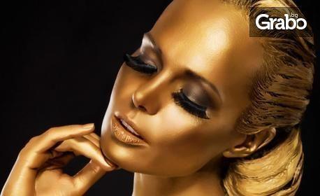 """Луксозна терапия за лице """"Златно възстановяване"""" със злато и шоколад - за лифтинг и регенерация"""