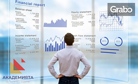 """Онлайн курс """"Счетоводно отчитане и контрол на проекти"""" с 6-месечен достъп, дигитален сертификат и бонус - курс """"Project management"""""""