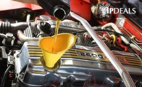 Смяна на масло, маслен, въздушен и климатичен филтър на автомобил
