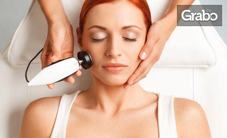 Радиочестотен лифтинг и терапия за лице, плюс оформяне на вежди