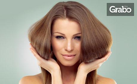 Красива коса! Масажно измиване и прическа със сешоар или преса