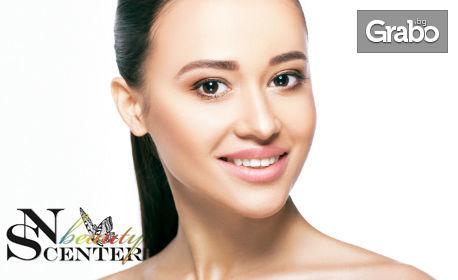 Meso Botox Lifting на зона по избор или на цяло лице