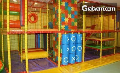1, 2 или 3 часа игра за дете до 13г - с ползване на всички атракциони и аниматор, плюс кафе и минерална вода за родителя