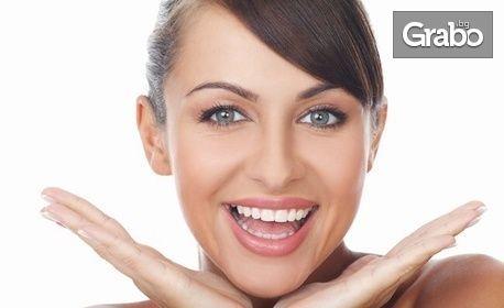 Масаж на на лице, шия и деколте със серум от рози и ампула хиалурон, плюс кислородна мезотерапия и хиалуронова маска