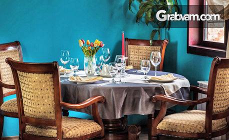 През Септември и Октомври във Велинград! 2 или 3 нощувки със закуски и вечери за двама, плюс минерални басейни