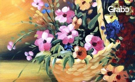 3 часа рисуване с акрилни бои върху платно под ръководството на професионален художник, плюс чаша селектирано ароматно вино