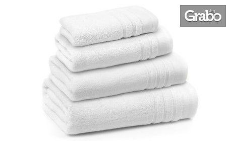 """Хавлиена кърпа """"Монте карло"""" от 100% памук, в цвят по избор"""
