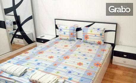 изображение за оферта В центъра на Русе! Нощувка в апартамент за до шестима, от Заключиме