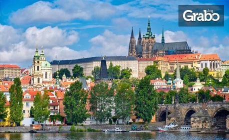 Посети Будапеща, Прага и Братислава! 6 нощувки със закуски и вечери, плюс транспорт