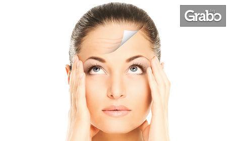 Дълбоко почистване или скулптираща anti-age терапия на лице