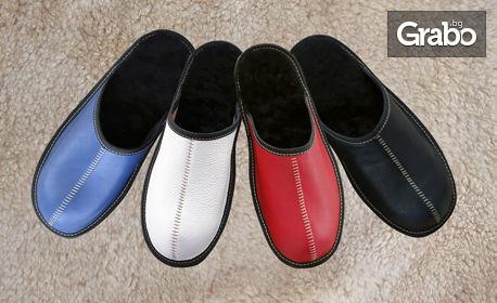 Дамски или мъжки чехли - в цвят и размер по избор от естествена кожа и агнешка вълна
