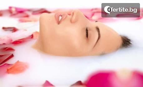 Терапия за лице със златно серум-олио