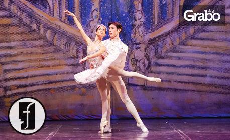 """Балетният спектакъл """"Лешникотрошачката"""" по музика на Чайковски - на 28 Декември"""
