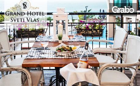 През Август в Свети Влас! Нощувка със закуска, обяд и вечеря, плюс релакс зона - на самия морски бряг