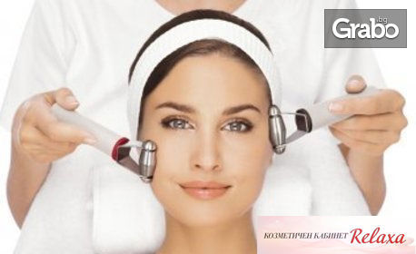 Терапия за лице с дезинкрустация и вакуумно-лимфен дренаж или диамантено микродермабразио, плюс маска