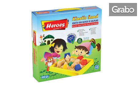 Детски комплект за игра с кинетичен пясък