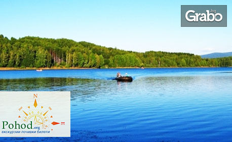 Еднодневна екскурзия до Трън, ждрелото на река Ерма и Власинско езеро в Сърбия на 22 Септември