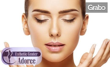 Подмладяващо почистване на лице - с механична екстракция, дермабразио, ултразвук, RF лифтинг и серуми
