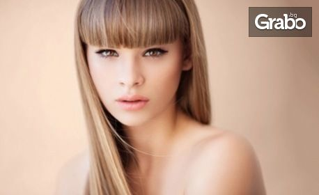 Подстригване на коса - без или със маска, боядисване или оформяне
