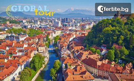 Посети Белград и Загреб през 2020г! 3 нощувки със закуски, плюс транспорт, с възможност за Плитвички езера