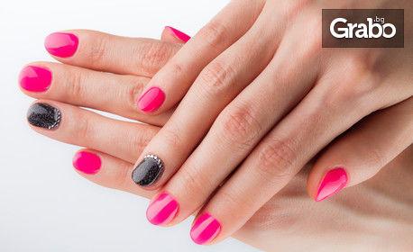 Терапия за нокти със соли от Мъртво море или маникюр с гел лак и неограничен брой декорации