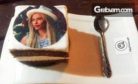 Кафе с персонален арт дизайн, фреш и парче торта, по избор