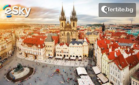 Почивка в Прага през Юни или Юли! 3 нощувки със закуски и самолетен билет